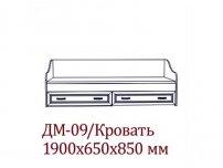 Детская Вега Кровать с ящиками ДМ-09
