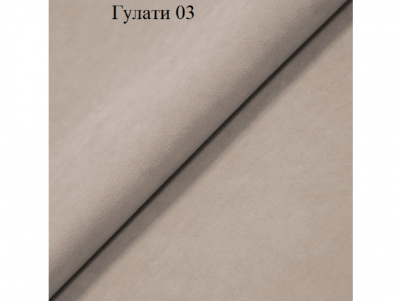 Диван Гритон