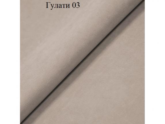 Пуф Абри
